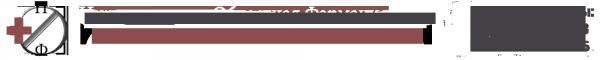 Логотип компании Госаптека